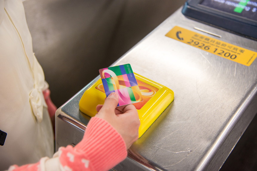 Hong-Kong-for-the-First-Time-anne-cohen-writes-acw-octopus-card